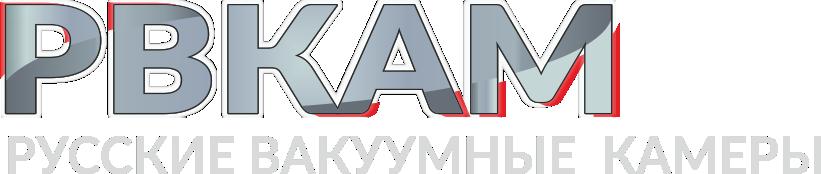 Производственная компания РВкам